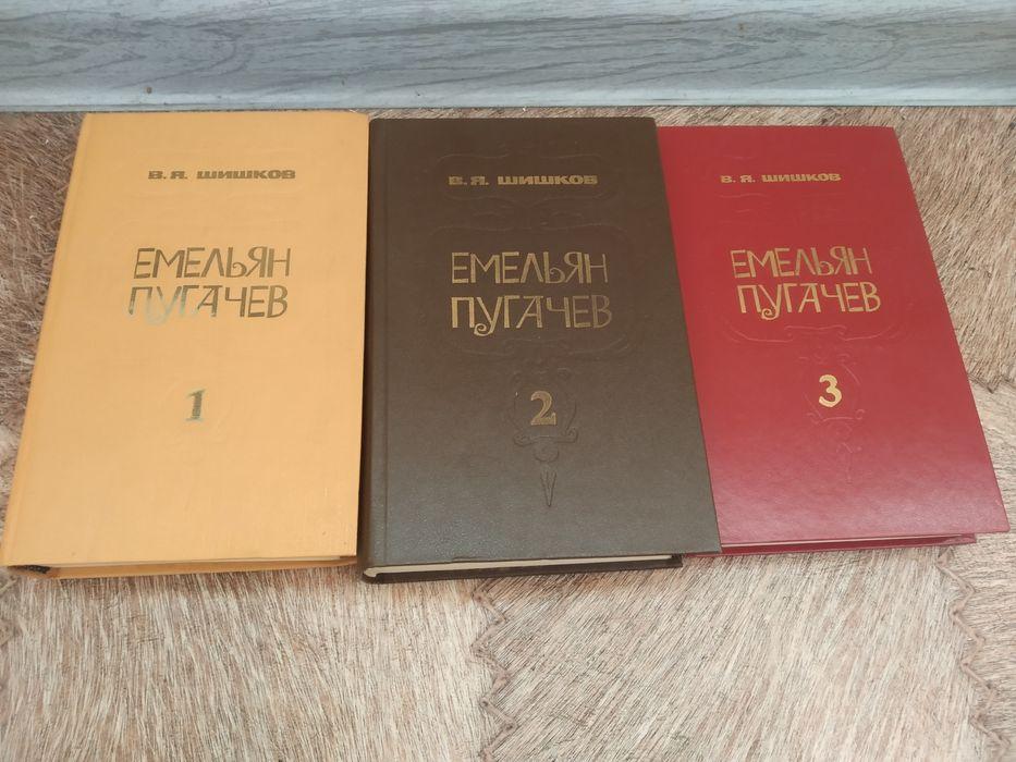 Книги Емельян Пугачев