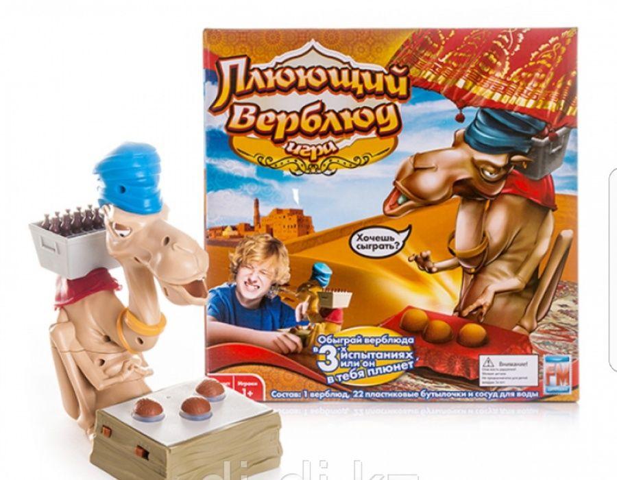 Плюющий верблюд