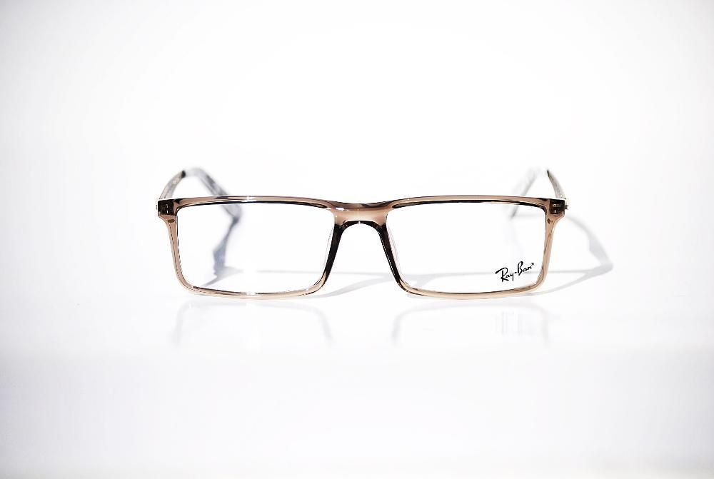 Rame de ochelari de vedere Ray Ban RB8448 C3