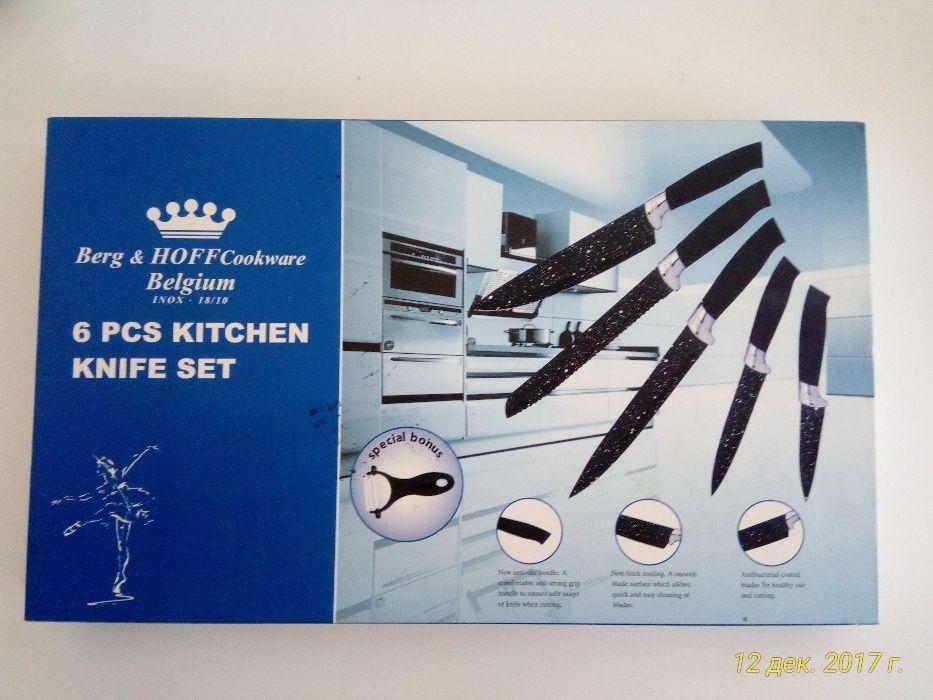Продаю набор ножей BergHoff (Бельгия)