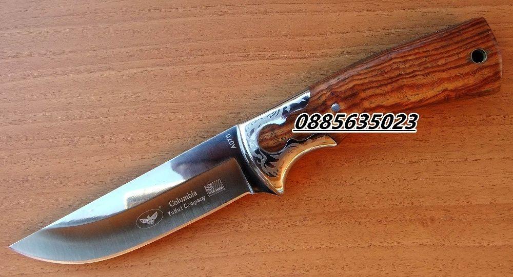 Ловен нож A070