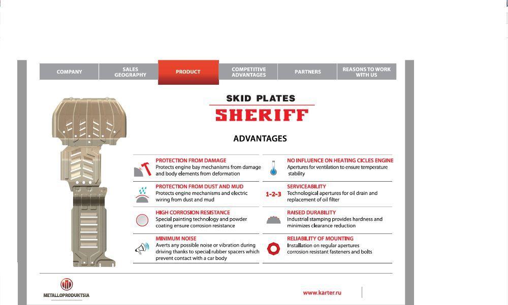 Scut motor SHERIFF - Fiat 500, Albea, Brava, Doblo, Ducato, Freemont