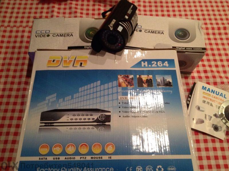 Продавам комплект за видеоконтрол 4бр. камери DVR + HDD 500Gb