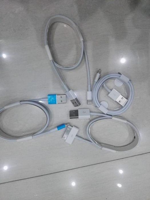 Acessórios para Apple (IPhone e Macbook)