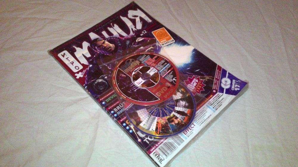 """Журнал """"Игромания"""" №123"""