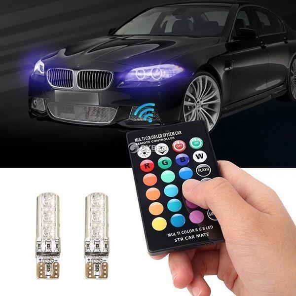 RGB LED крушка с дистанционно управление за автомобил