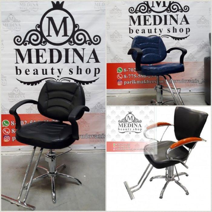 Кресло,кресла парикмахерский