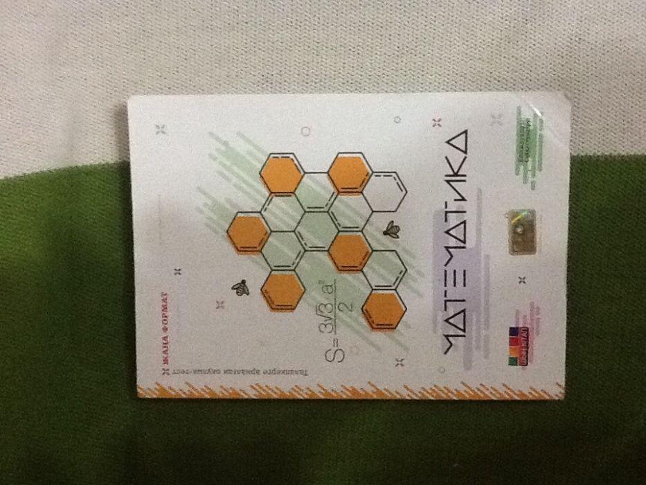 Учебник для подготовки к ЕНТ, для обручающихся на казахском языке,