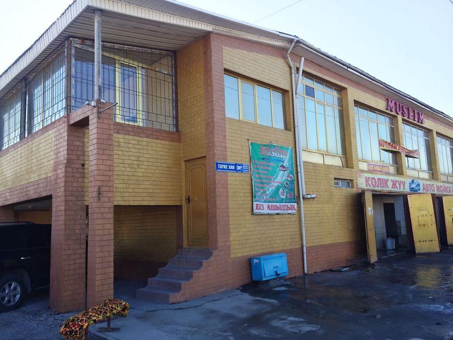 Сдам или продам комплекс 3 уровня вдоль Таукехана