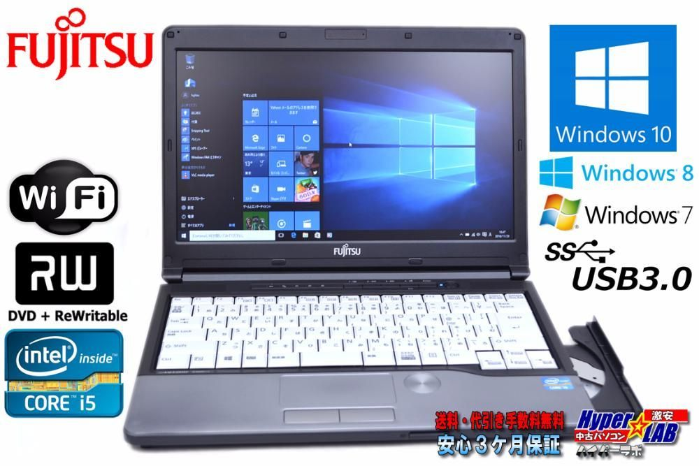 "Laptop Fujitsu Intel i5-2450M 8GB DDR3 320GB 7200 display 13.3"" 3G sim"