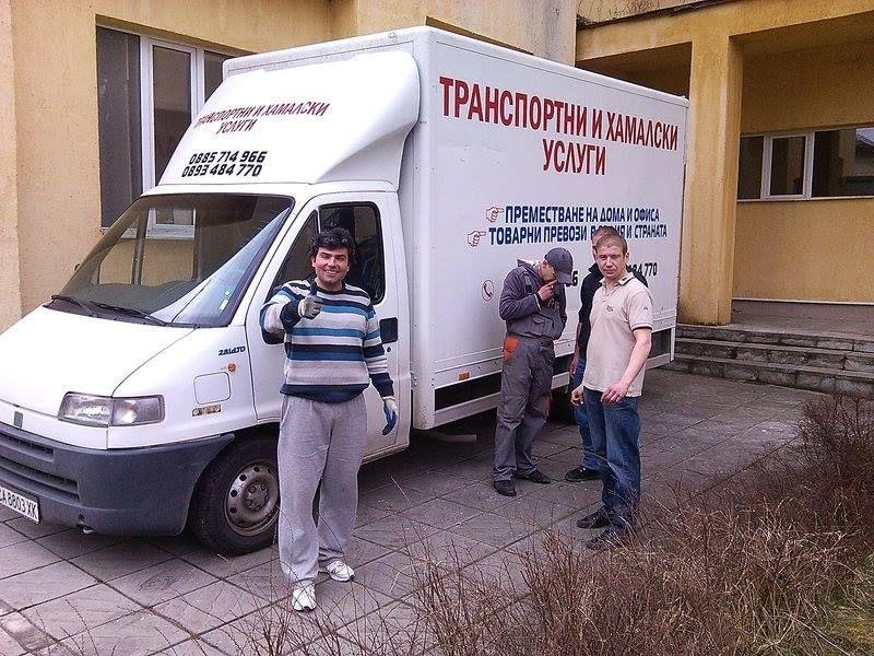 Превоз-пренос на мебели и багаж за София и страната коректно изгодно
