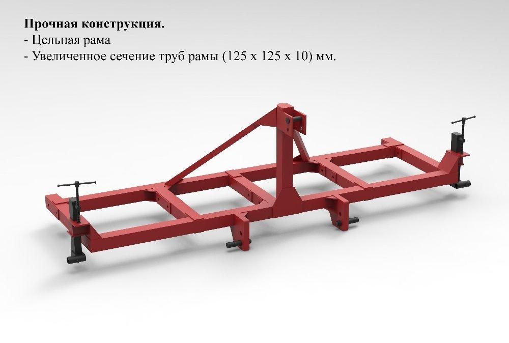 Рама на плоскорез ПГН-5 ( ПГ 3-5 ) с регулировочным стойками