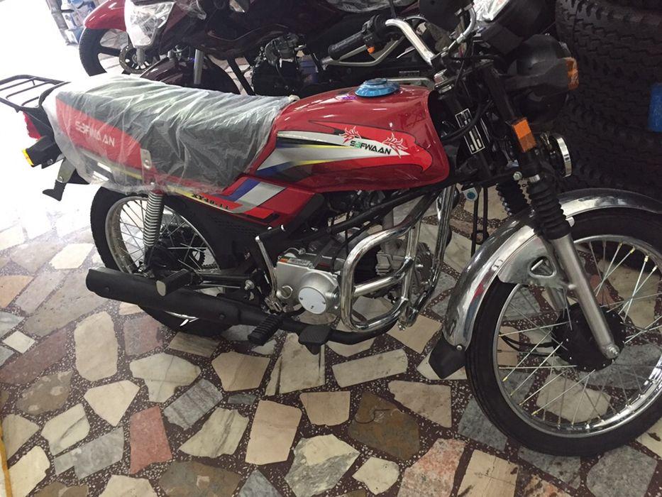 MoTa 50 Cc (Novo)