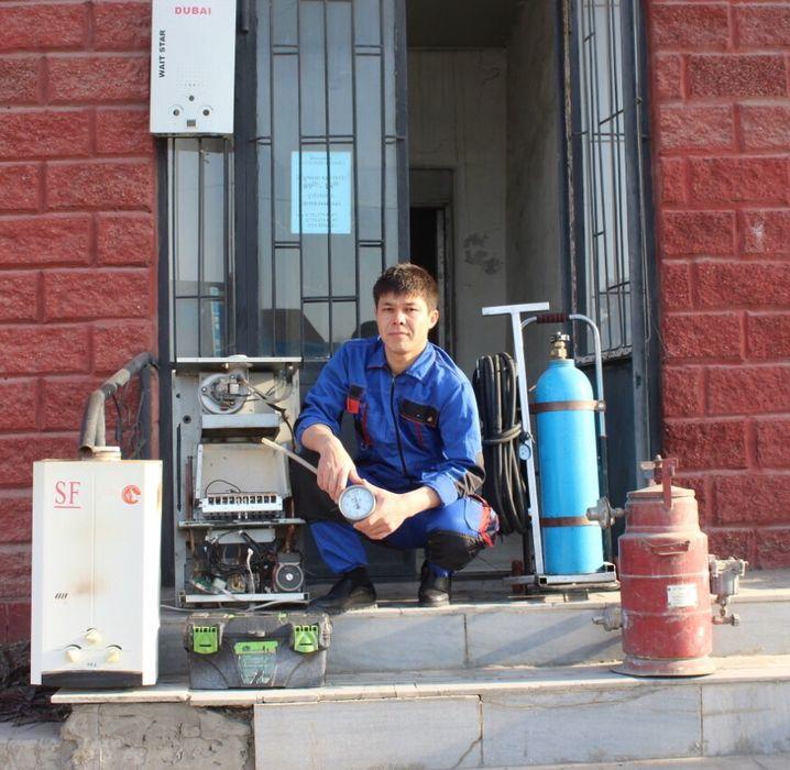 Ремонт газовых котлов колонок плит газ колонка плита стиральных машин!