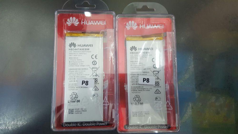 Baterias Huawei P8 normal