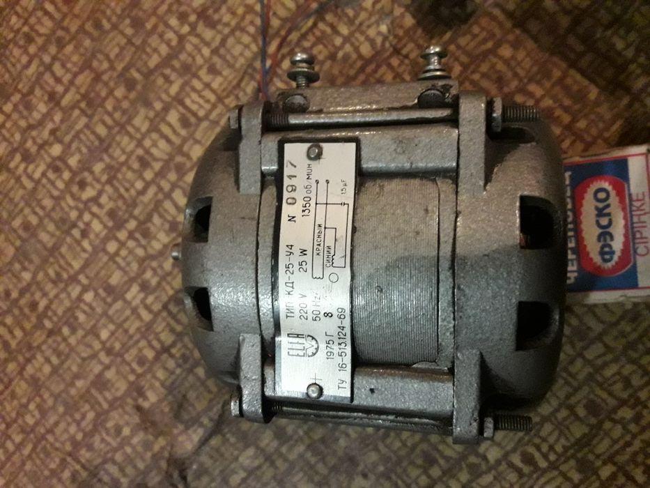 Продам электродвигатель 220 в, 25 Вт, 1350 оборотов