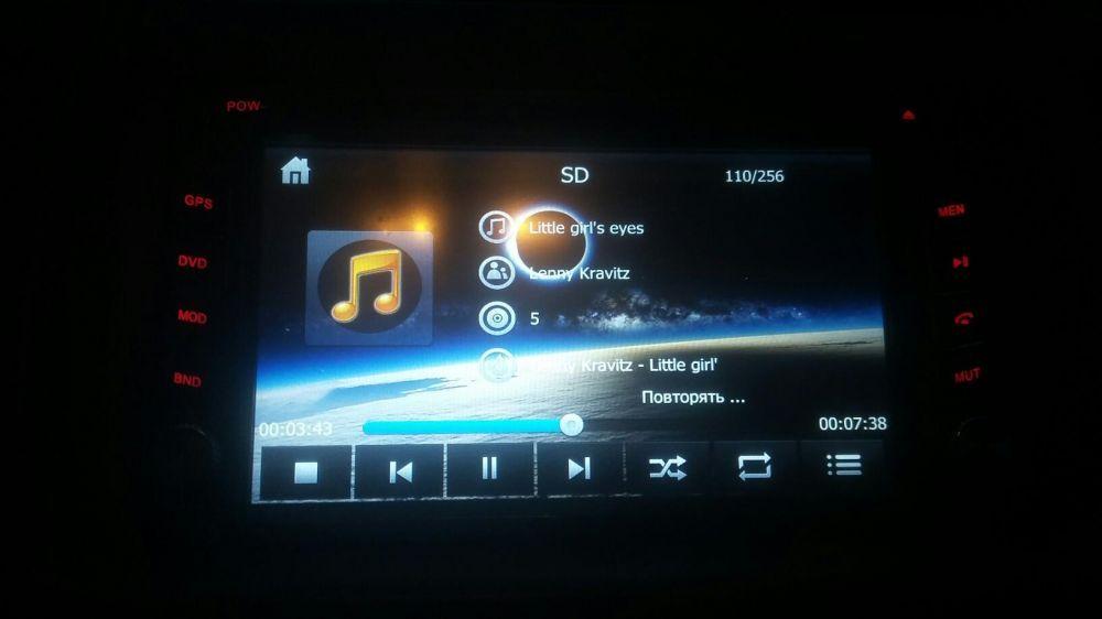 Магнитола 2Din СЕНСОР с GPS + Bluetooth! Торг! Обмен на Золото!