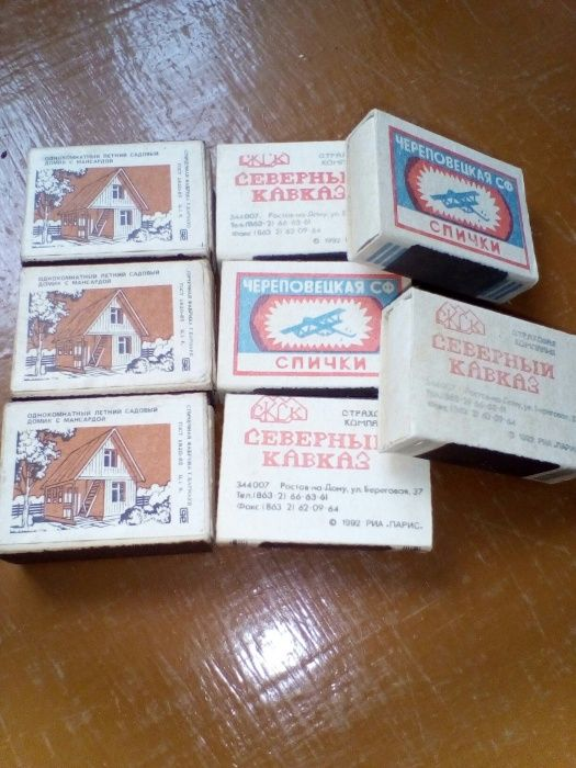 Спички коробок СССР