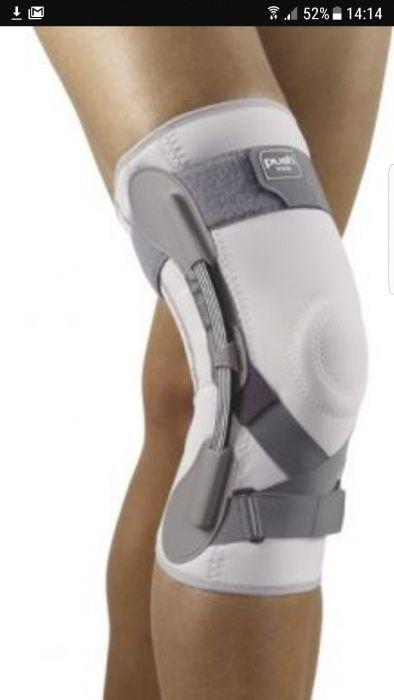medicament pentru introducerea în numele articulației genunchiului