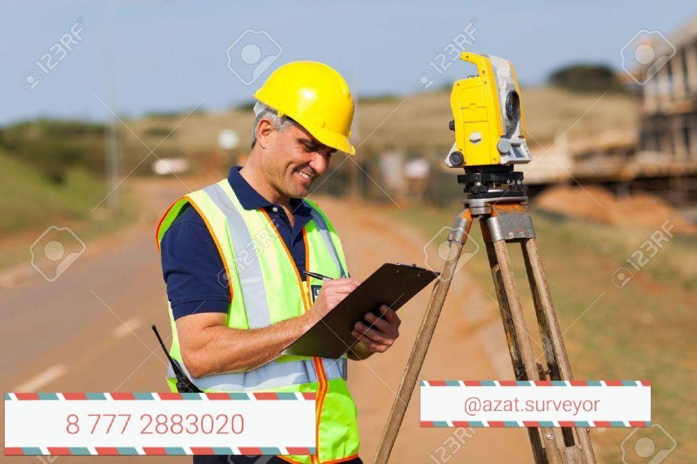 Услуги геодезиста, работа, геодезические работы, геодезия, топосъемка