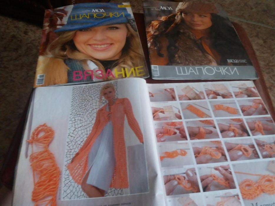 Продаю журналы по вязанию.