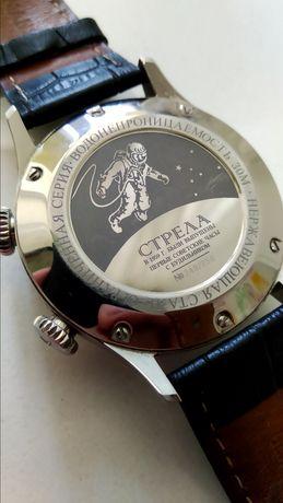 Продать часы коллекционные в ломбардах хроносвисс часы