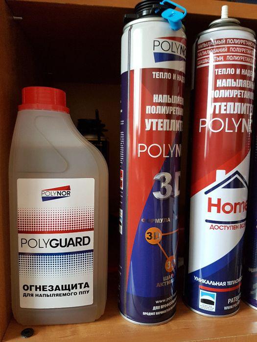 огнезащита для напыляемого полиуретана