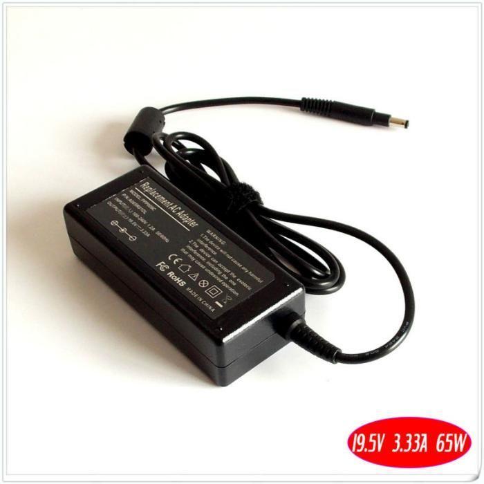 Зарядно устройство Адаптер за HP Compaq 19.5V 3.33A 4.75x1.7 SS000037