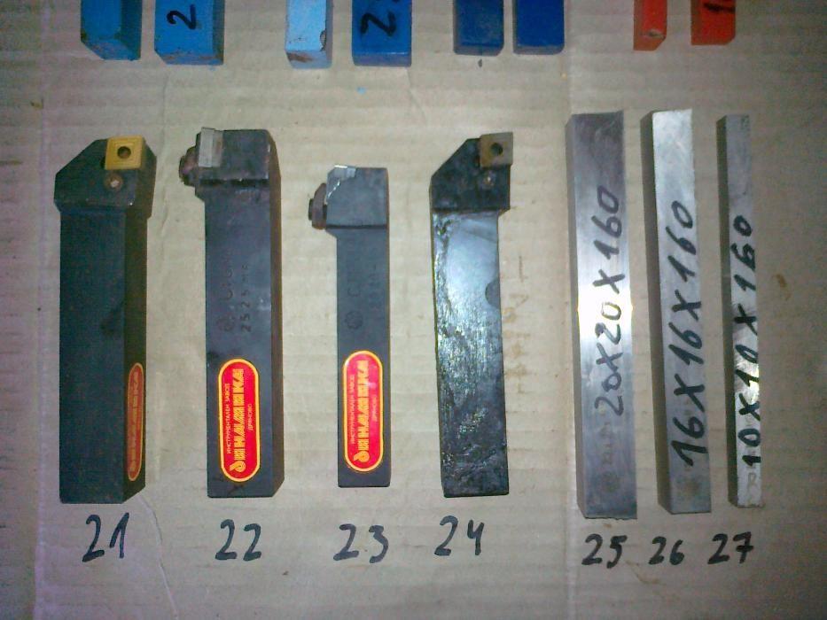 кобалтови и стругарски ножове