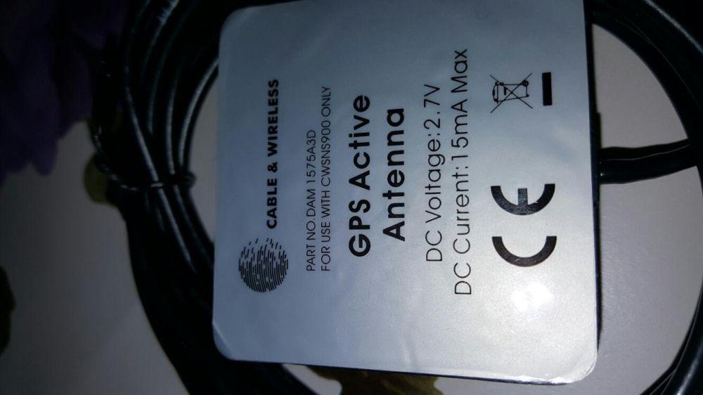 vand antena gps active dam 1575a3d