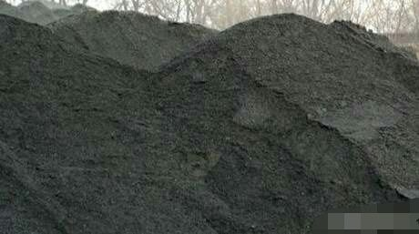 Угольный шлам.