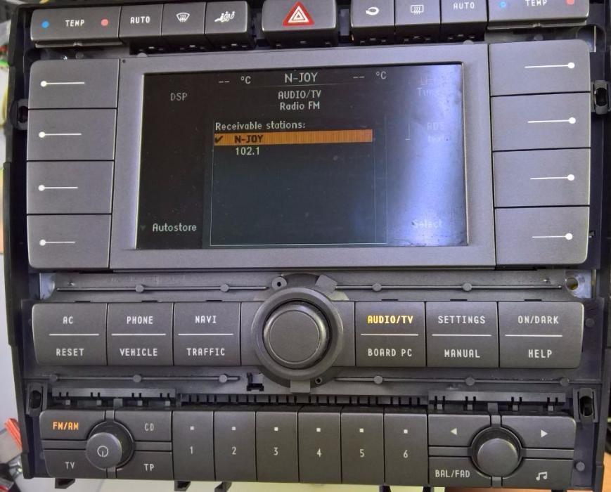 Ремонт на навигация VW Phaeton гр. Хасково - image 3