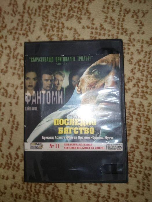 11 DVD Филма гр. Габрово - image 2