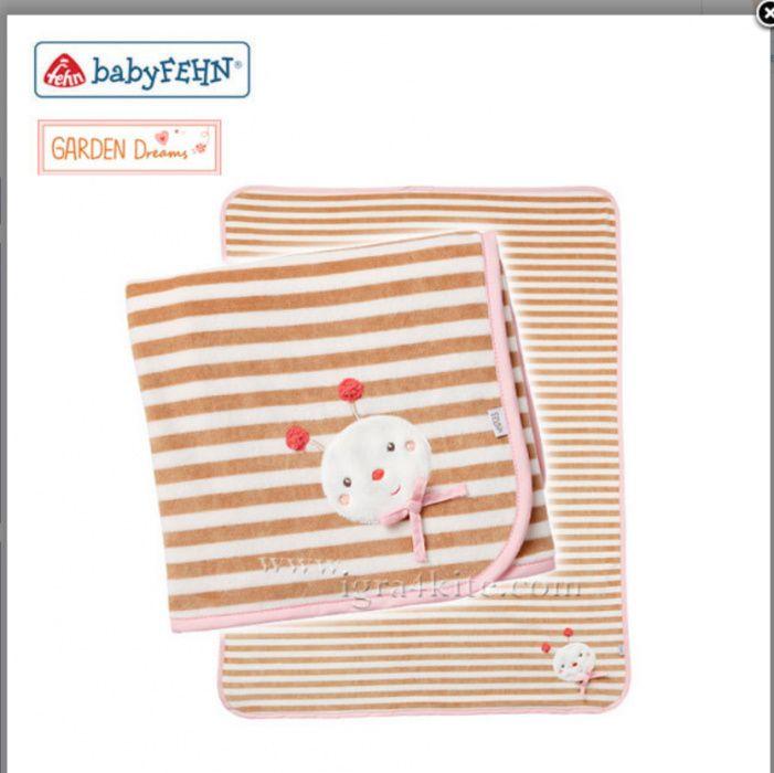 BabiFehn- Двулицево бебешко одеало делукс пчела- 2 броя нови