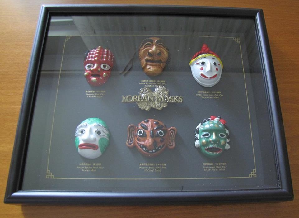 Корейски маски (Korean masks);Гръцки позлатени чаши за кафе,чай