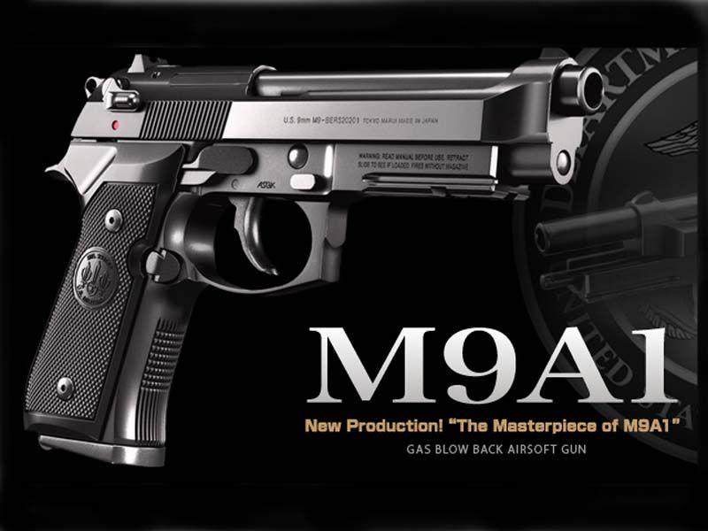PISTOL TARE! Pistol Airsoft Modificat MECANISM Full Metal Beretta M9