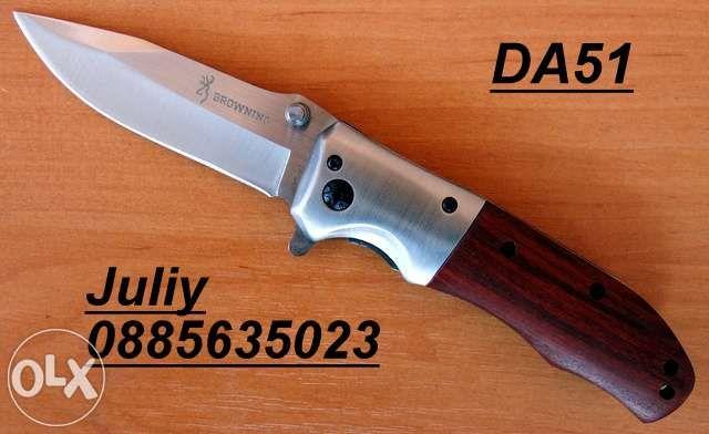 Сгъваем нож Browning DA51 / полуавтомат /