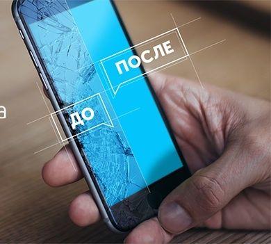 Замена стекла/экрана/дисплея iPhone, айфон Xs Max Xr X 5/6/6+/6s/7/8/8 Алматы - изображение 1