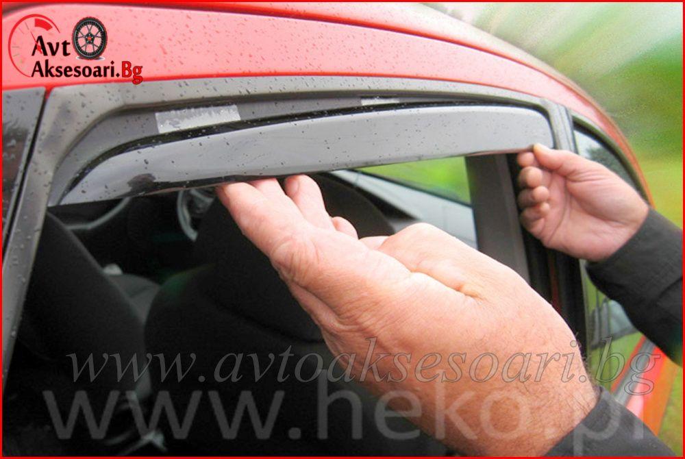 Ветробрани НЕКО за всички автомобили – за предни или к-т предни и задн гр. София - image 11