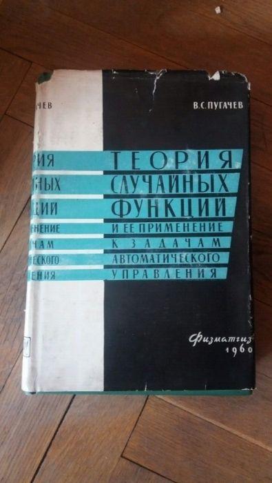 Техническа литература - 10 лв за бройка, за повече от една бройка -7лв