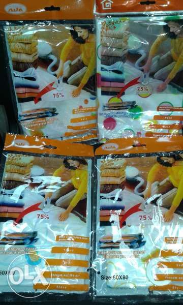 Вакуум пликове за дрехи