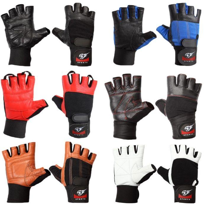 Фитнес Ръкавици с Накитници от Естествена кожа Armageddon Sports