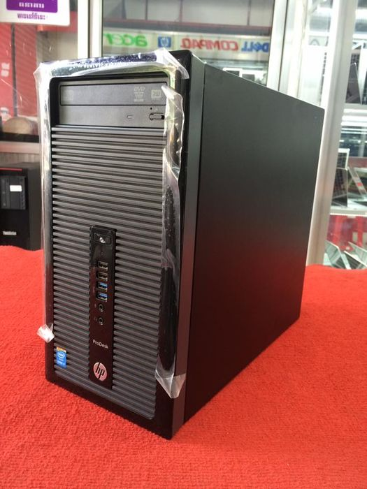 Computador HP ProDesk