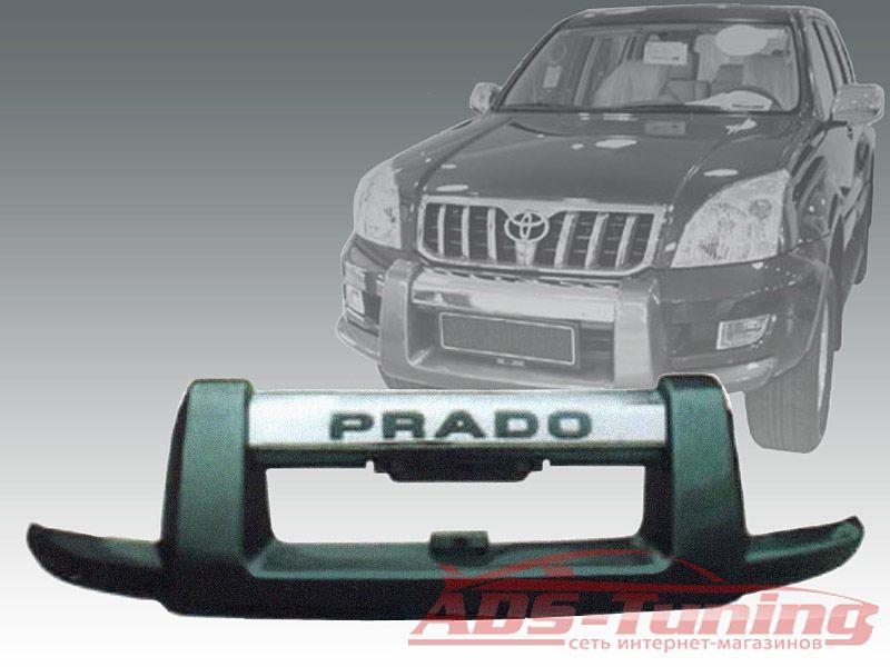 Накладка переднего бампера Toyota Prado FJ120