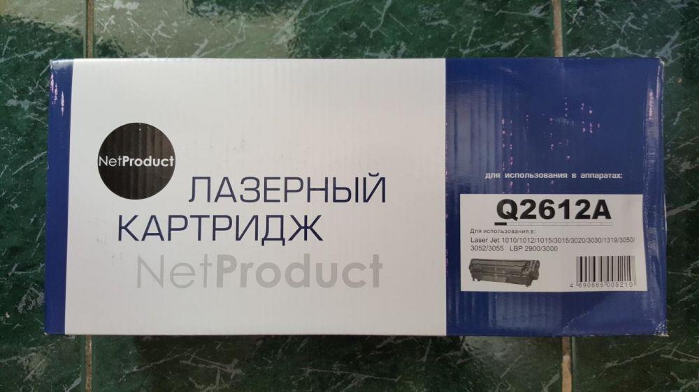 Картриджи новые в упаковке Q2612A на принтеры HP и LBP 2900/3000