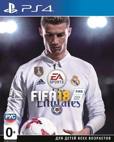 ДИСК PlayStaion 4 PS4 FIFA 18 На русском Новый! Доставка! Игры