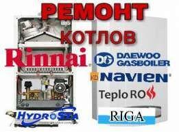 Качественный ремонт газовых котлов