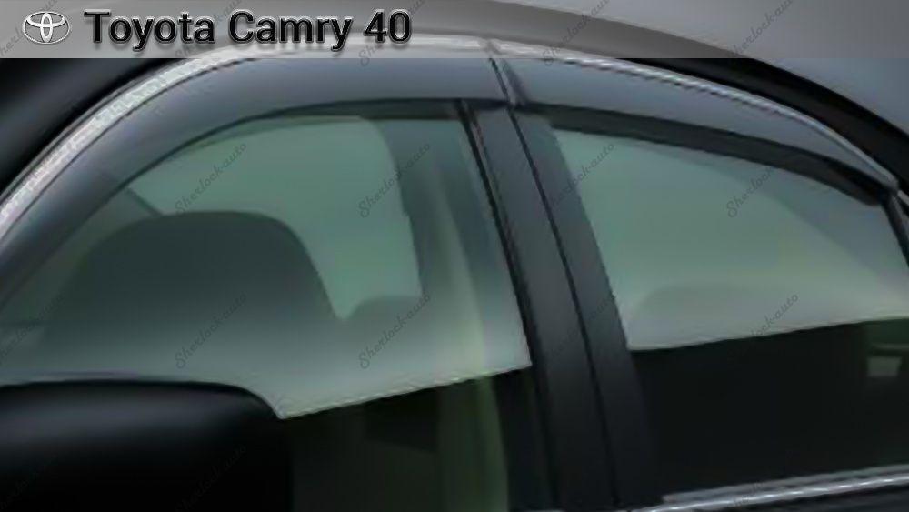 Оригинальные ветровики TOYOTA CAMRY 40/45 с 2007 по 2011г.
