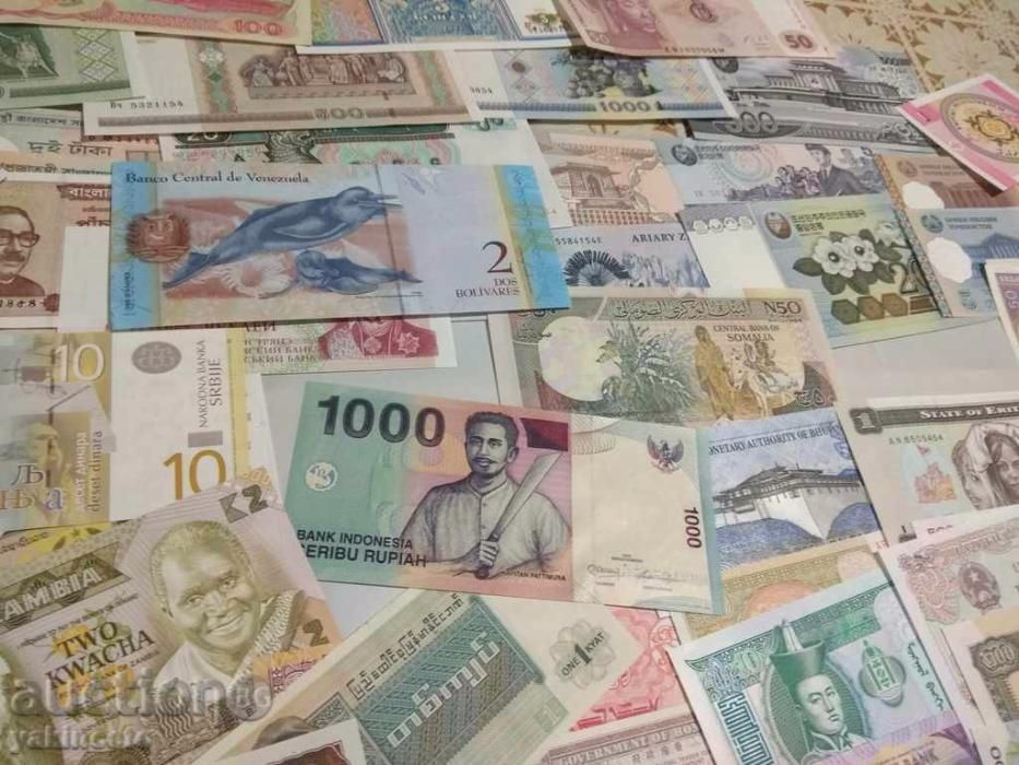 банкноти цял свят-лот гр. Ямбол - image 3