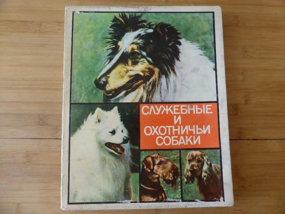 Руски кибрити от 80-те год